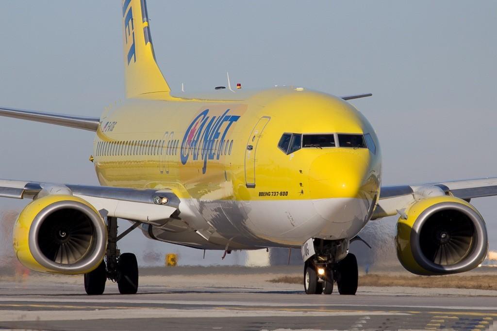 Доска объявлений авиаперевозок подать объявление бесплатно о продаже квартиры в санкт-петербурге